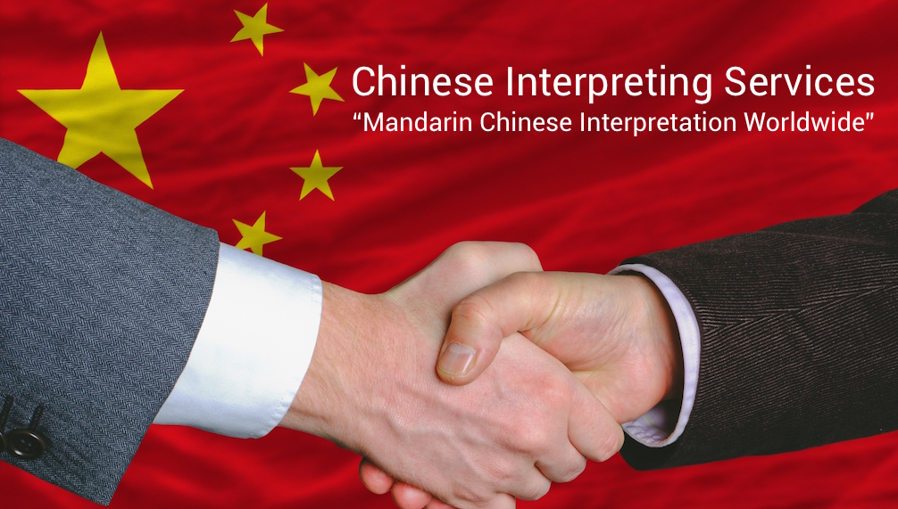 Chinese Interpreting Services header image